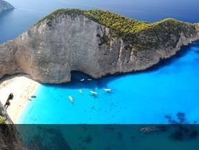 Îles Ioniennes Acheter des maisons à bas prix
